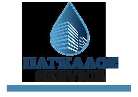 ΠΑΓΚΑΛΟΣ SERVICE
